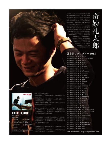 poster_400.jpg